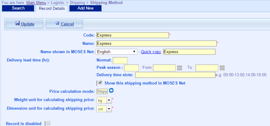MOSES ERP User Guide
